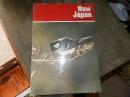 New Japan Журнал Япония. Я-92