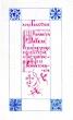 М.М. Бахтин Творчество Франсуа Рабле и народная культура средневековья и Ренессанса 1990 г. Ч-7.