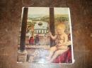 Лувр. Париж. Серия: Музеи мира.1971 г.