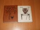 Плавт. Комедии. В двух томах. 1987 г.