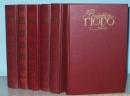 Гюго В. Собрание.6 томов.1988 г.