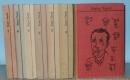 Чапек. Собрание. 7 томов.1974 г. А-138