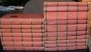 Золя Э. Собрание сочинений  в 18 томах 1957 г.