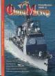 Журнал. Флото Мастер. 2-2000 г. Я-432
