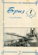 Журнал. Бриз. №1-1997 г. Я-462