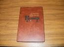 Купер Д. Ф. Собрание сочинений в 7 томах.1982 г.