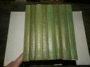 Тагор Р. Сочинения в восьми томах. М. Худ. Лит. 1955 г. Я-106, Я-111