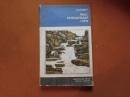 Рудич К.Н. Река, разбудившая горы 1977 г.