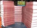 Ленин В.И. Собрание сочинений. 4 - е изд. Сочинения в 40 томах +