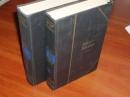 Шиллер Ф. Избранные произведения 2 т. 1959 г.