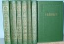 Гоголь Н.В. Собрание сочинений в семи томах. 1976 г.