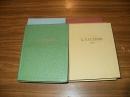 Есенин С.А. Собрание сочинений в 6 томах.1977 г. Я-328