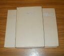 Есенин С.А. Собрание сочинений в 3 томах. 1970 г.