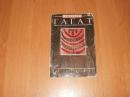Муллер Э. Гагат.1991 г. А-40