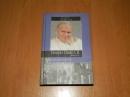 Вейгел Д. Свидетель надежды.Книга 1.2001 г.