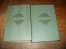 Мольер Ж.Б. Собрание сочинений. В двух томах.   1957 г.