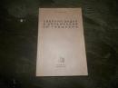 Колчин В.П. Сборник задач и упражнений по геодезии 1968 г. Я-223