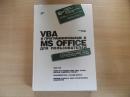 Михеев Р. VBA и программирование в MS OFFICE для пользователей 2006 г. Я-160