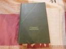 Гоббс Т. Сочинения в двух томах том-2. 1991 г. са29