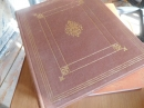 Виппер Б.Р. Итальянский ренесанс. 2 тома. 1977 г. Я-631