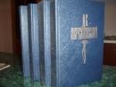 Мережковский 4 тома 1990 г.