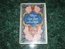 Повесть о царе Омаре и его сыновьях 1989 г. №-113, А-126