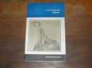 Сребродольский Б.И. Жемчуг. 1985 г. №-121
