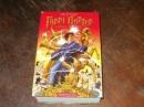 Гарри Поттер и Орден Феникса.2003 г. № 67