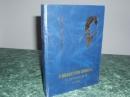 Щербицкий В. О Валентине Пикуле,о времени и о себе. 2003 г.