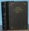 Переписка А. С. Пушкина в 2 томах.1982 г. Я-452