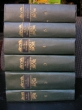 Пришвин М.М. Собрание сочинений в шести томах 1956-57