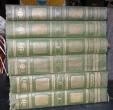 Энциклопедический словарь военной медицины. В 6 томах 1946-1948 Я-40