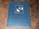 Личная безопасность.2001 г. №-43