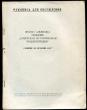 Рукопись для обсуждения. 1959 г. №-126