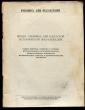 Рукопись для обсуждения. Общие вопросы.1959 г. №-126
