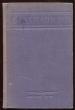 Рахманинов. Сборник статей.1947 г.