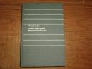 Философия . Каталог - прейскурант букинистической книги . 1986 г. Д-8