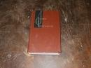 Фейхтвангер Л. Собрание сочинений в 12 томах Том 12.1968 г.