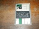 Введение в алгебру и анализ.1983 г.