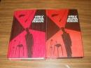 Ремарк Эрих Мария. Собрание сочинений в 5 томах.Два тома. 1992 г