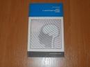 Холодов Ю. А. Мозг в электромагнитных полях. 1982 г.