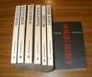 Солженицын А.И. Малое собрание сочинений в 7 томах.1991 г.