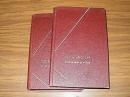 Бэкон Фрэнсис. Сочинения. В 2 томах. 1977 г.