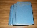 Олдингтон Р. Собрание сочинений в 4 томах.1988 г.