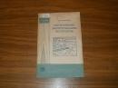 Конструирование электромузыкальных инструментов. 1958 г. Я-535