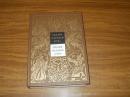 Сказки народов мира в 10 томах. Том 3. Сказки народов Азии 1988 г.