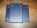 Добролюбов Н.А. Собрание сочинений в 3-томах.1986г. Б-1