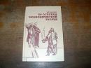 Учебник по основам экономической теории1997 г.