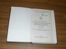 Наставление по инженерно-авиационному обеспечению .1991 г.
