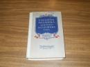 Учебник механика военно-воздушных сил.1971 г.